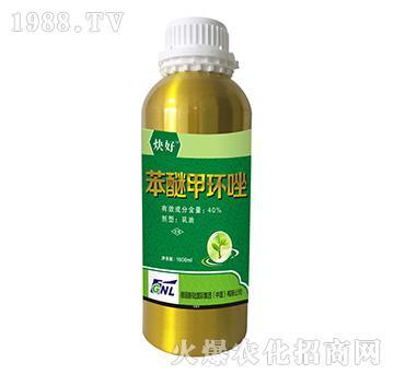 40%苯醚甲环唑-甘露-沃施美