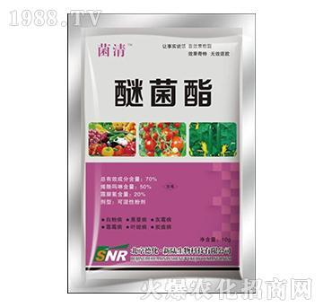 70%嘧菌酯-菌清-沃