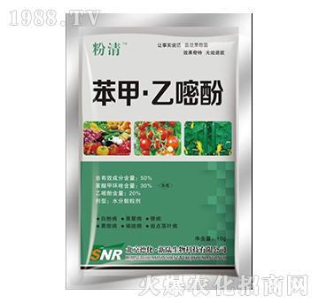 50%苯甲・乙嘧酚-粉清-沃施美