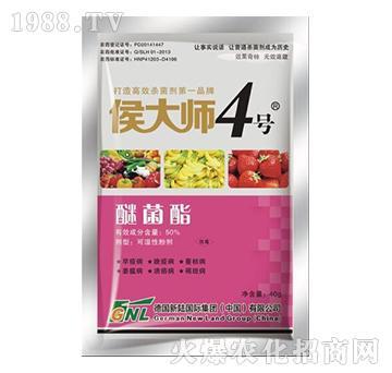 50%醚菌酯-侯大师4