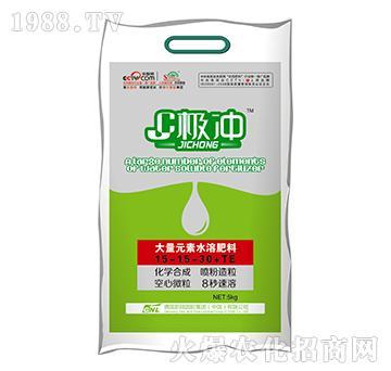 大量元素水溶肥料15-