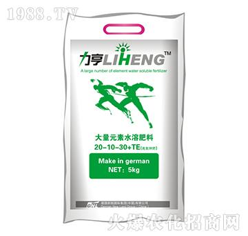 大量元素水溶肥料20-10-30+TE-力亨-沃施美