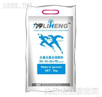 大量元素水溶肥料20-10-20+TE-力亨-沃施美