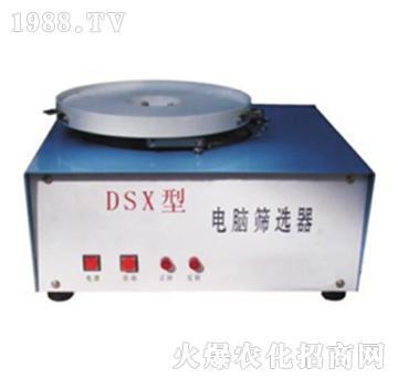 电动筛选器DSX-牛尔