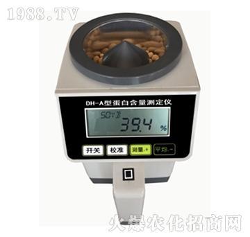 大豆蛋白检测仪-牛尔仪