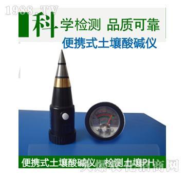 土壤酸碱度检测仪SN-