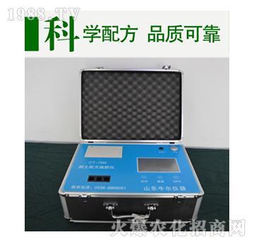 智能配方型土壤肥料养分速测仪CT-700-牛尔仪器