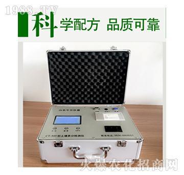 普及型土壤肥料养分速测仪CT-500-牛尔仪器