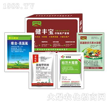 小麦玉米水稻专用健丰宝