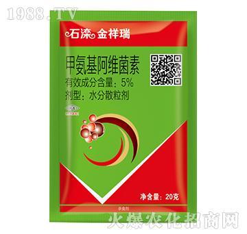 5%甲氨基阿维菌素-石滦金祥瑞-石滦农化