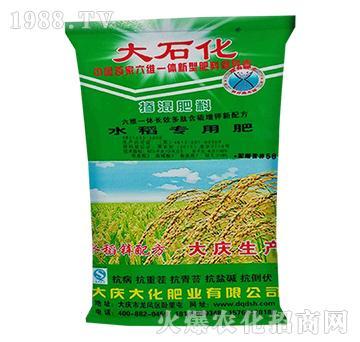 水稻专用肥-掺混肥料-