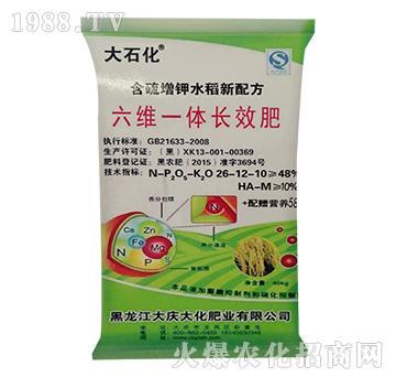 含硫增钾水稻新配方-六