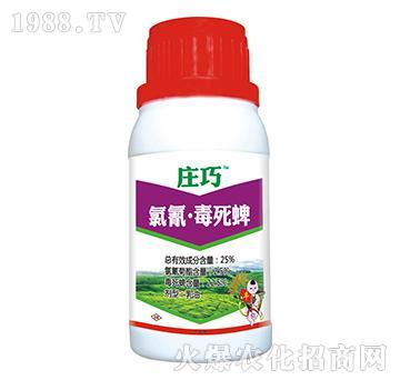 25%氯氰・毒死蜱-庄