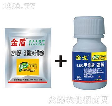 28%吡丙・双酰胺-金盾+金戈-萱化威远