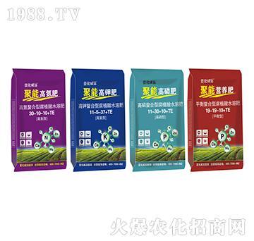 聚能高氮肥系列-萱化威