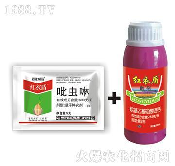 吡虫啉+助剂-红衣盾-萱化威远