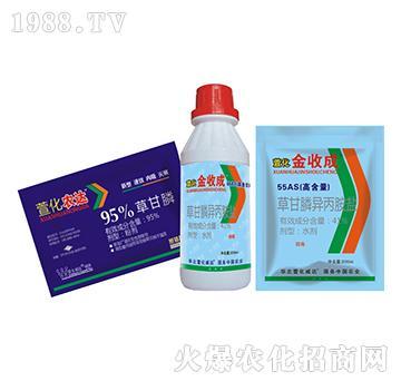 95%草甘膦-萱化金收成-萱化威远
