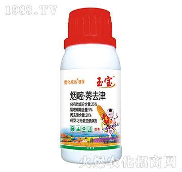 25%烟嘧・莠去津-玉宝-萱化威远