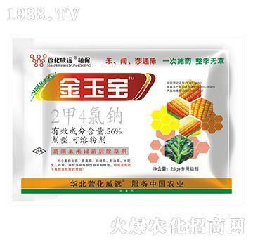 56%2甲4氯钠-金玉宝-萱化威远