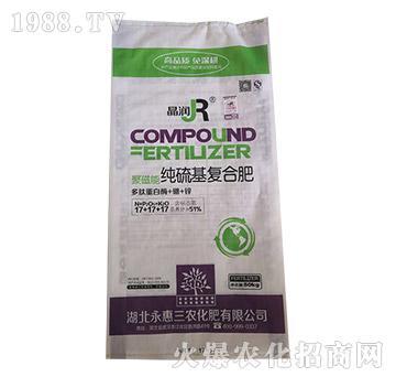 纯硫基复合肥-晶润-永惠三农