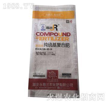 纯硫基复合肥(橙)-晶润-永惠三农