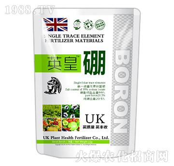 英皇硼-植康肥业