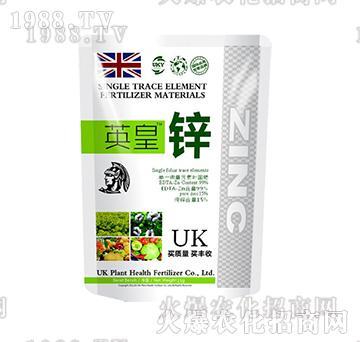 英皇锌-植康肥业