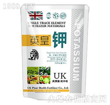 英皇钾-植康肥业