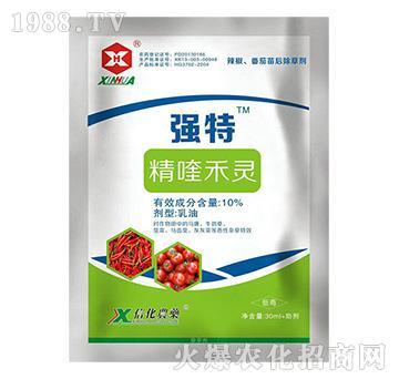10%精喹禾灵-强特-富邦作物