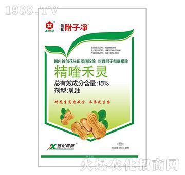 15%精喹禾灵-富邦作物