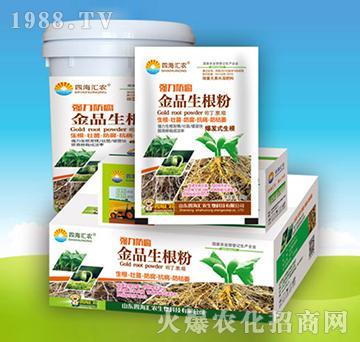 强力防腐金品生根粉-四海汇农