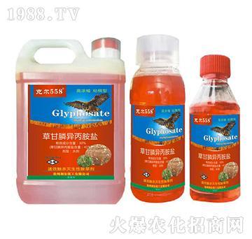 草甘膦异丙胺盐-利尔化工