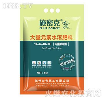 硝酸钾型大量元素水溶肥-施密克