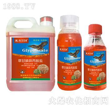 41%草甘膦异丙胺盐-克尔558-利尔化工