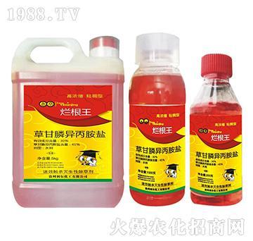41%草甘膦异丙胺盐-烂根王-利尔化工