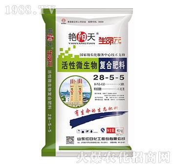 活性微生物复合肥料28-5-5-艳阳天生命元-红日化工