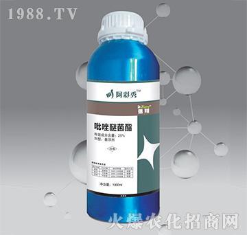25%吡唑嘧菌酯-阿彩秀-德翔生物