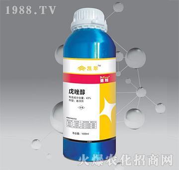 43%戊唑醇-凯翠-德