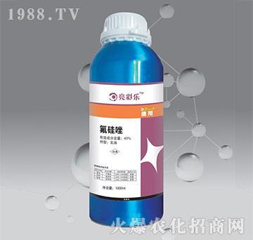 40%氟硅唑-亮彩乐-