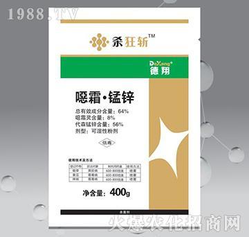 64%�f霜・锰锌-杀狂