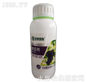 葡萄专用-善田芳-禾颖生物