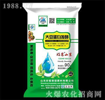 大豆蛋白发酵有机碳基菌肥-好客