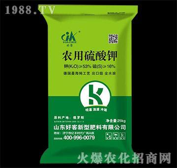 农用硫酸钾-好客
