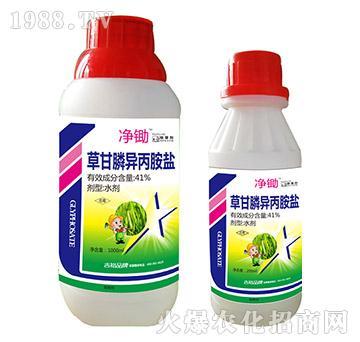 41%草甘膦异丙胺盐-净锄-吉裕农业