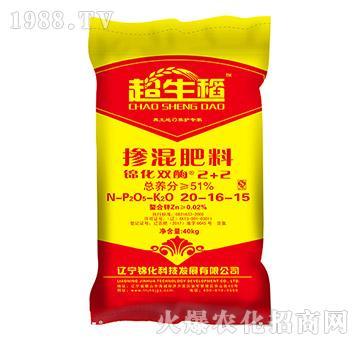 锦化双酶2+2掺混肥20-16-15-超生稻-锦化