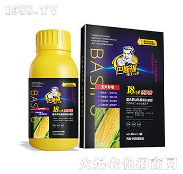 玉米专用-螯合多肽氨基