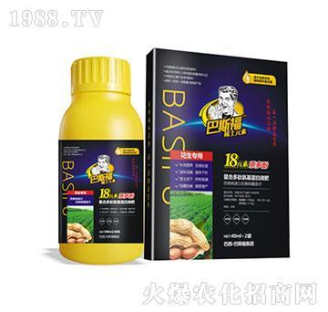 花生专用-螯合多肽氨基
