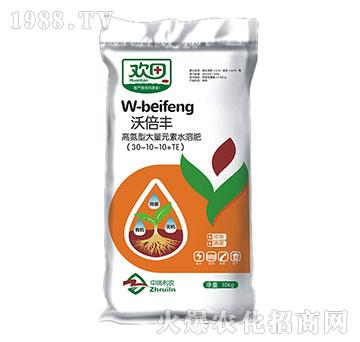 高氮型大量元素水溶肥-