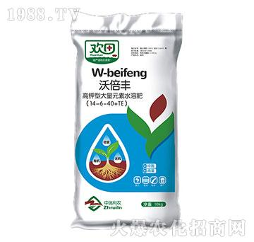 高钾型大量元素水溶肥-
