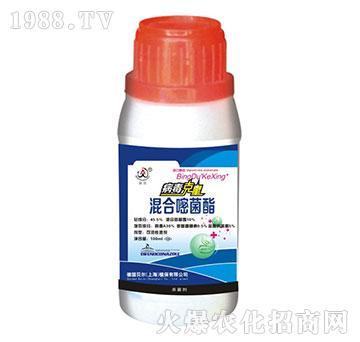病毒克星-45.5%混合嘧菌酯-贝尔